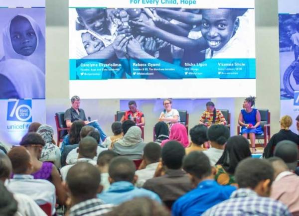 UNICEF@70 Event Management